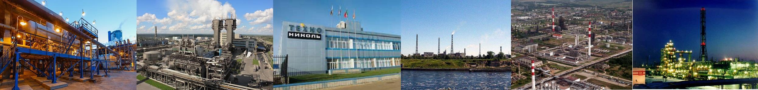 Модернизация на заводах