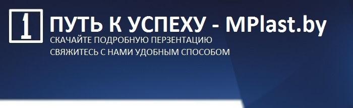 Разместить рекламу на сайте - effektivnaya_reklama_v_internete