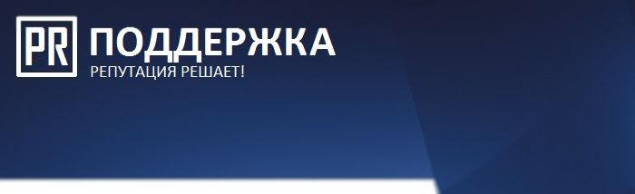 pr_podderjka_biznesa