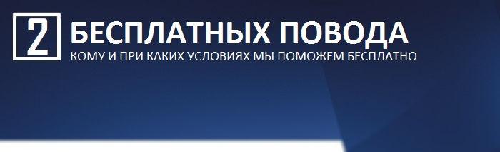 Бесплатная реклама на MPlast.by - reklama_bez_deneg