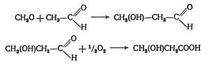промышленный способ получения эфиров акриловой кислоты из формальдегида и ацетальдегида