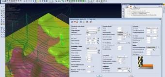 Программное обеспечение для полимерной индустрии VISI – скоро новая версия!