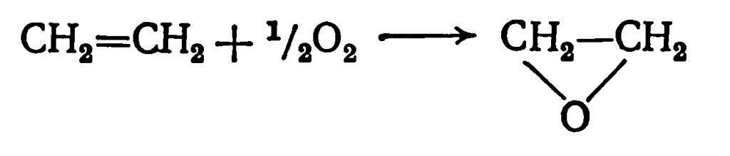 этиленоксид