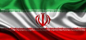 Total, CNPC и Petropars подписали первый контракт на добычу газа в Иране после снятия санкций с этой страны