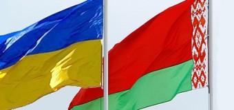 Украина фактически прекратит импорт белорусского пластика! Планируется ввозная пошлина в 39,2%