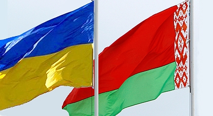 flagi_Ukraina_i_Belarus