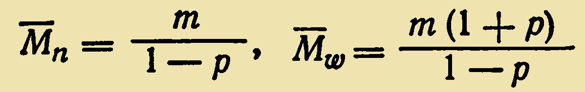 среднечисловая и среднемассовая масса