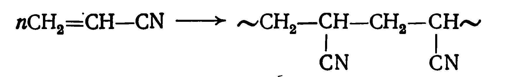 полимеризация акрилонитрила
