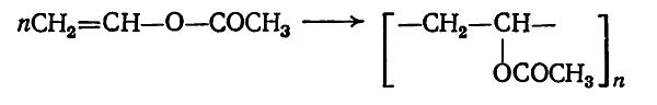 полимеризация винилацетата