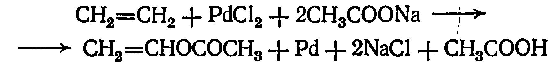 получение винилацетата из этилена и уксусной кислоты