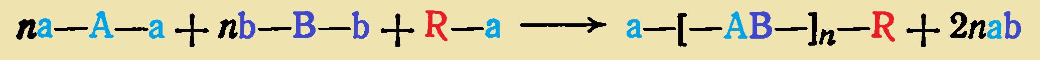 снижение молекулярной массы полимеров введением монофункциональных групп