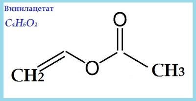 винилацетат