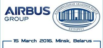Airbus и НАН Беларуси проведут переговоры на предмет возможного сотрудничества