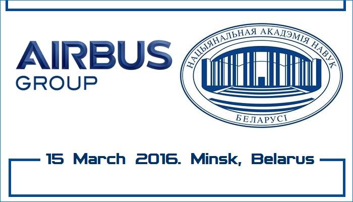 Airbus и НАН Беларуси