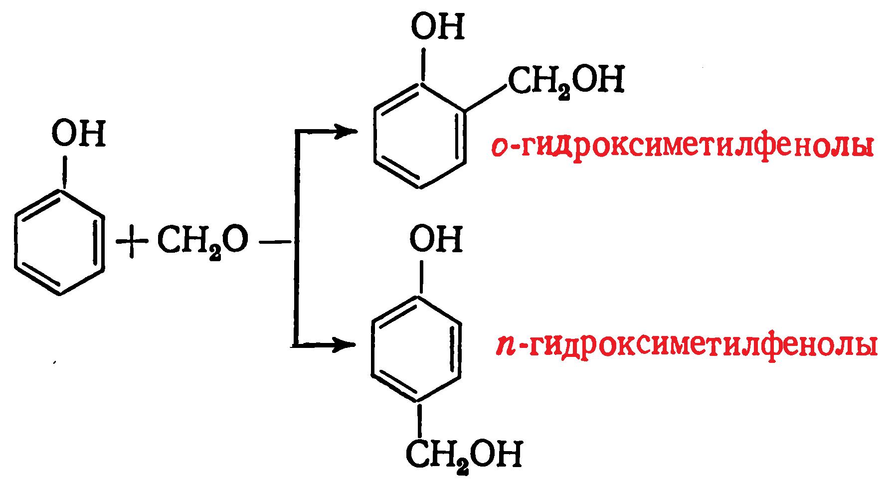 Получение фенолформальдегидных олигомеров в присутствии кислот