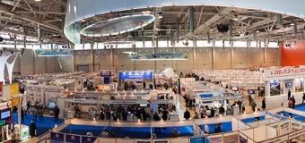 Интересные конференции Creon в сентябре 2018 (анонс)