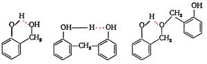 орто-изомеры производных фенола