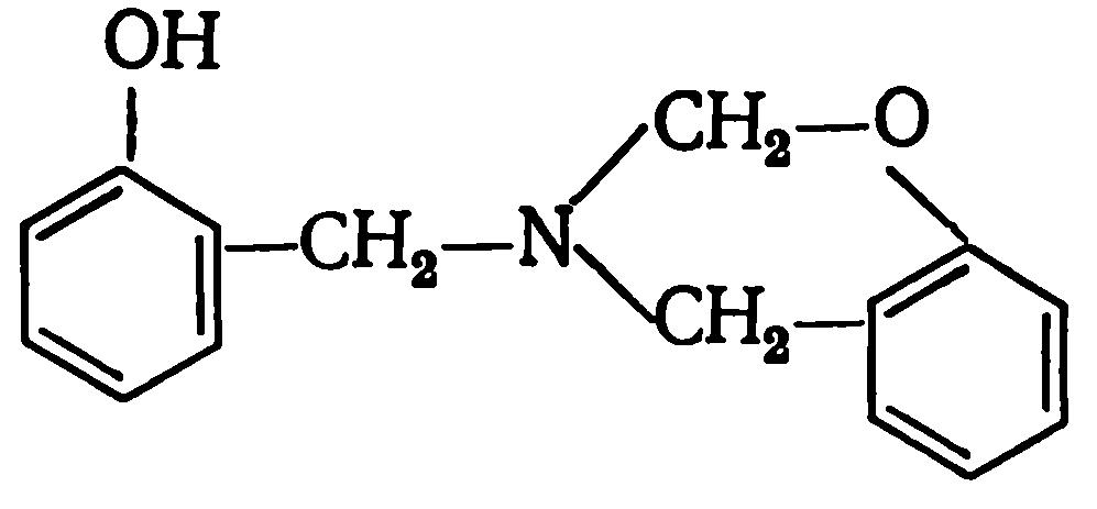 производное бензоксазина