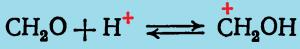протонизация формальдегида