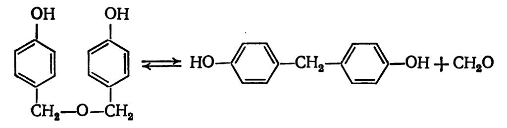 разложение дигидроксидибензиловых эфиров