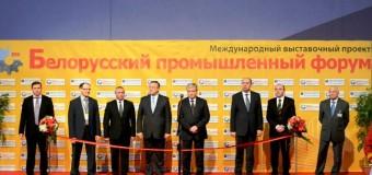 В Минске стартовал «Белорусский промышленный форум» и выставка «Химия. Нефть и газ»