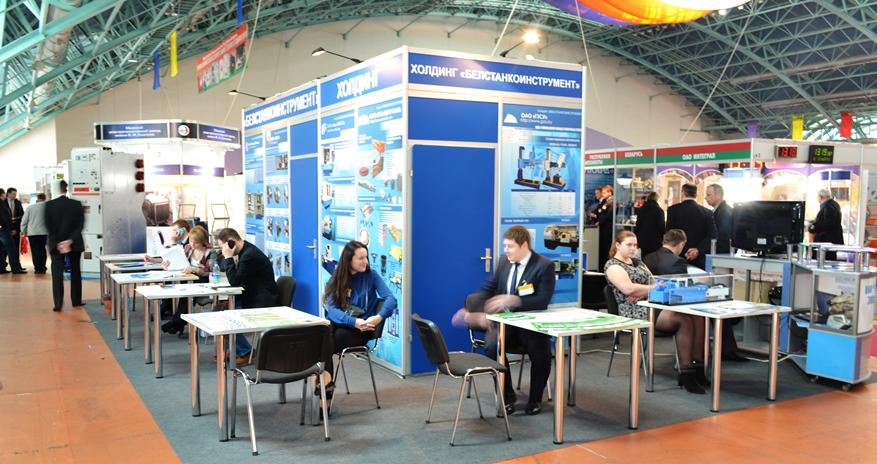 белорусский промышленный форум 2016
