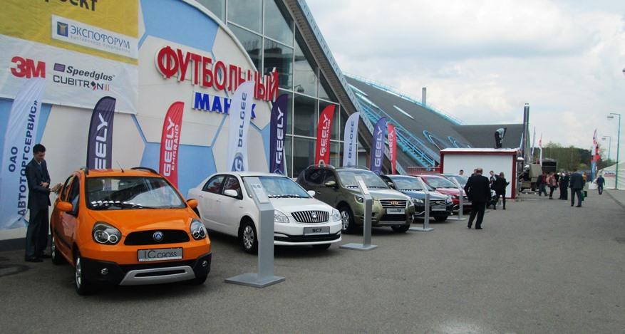 «Белорусский промышленный форум» и выставка «Химия. Нефть и газ» - фото