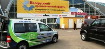 Минск на 4 дня превратится в нефтехимическую столицу Восточной Европы