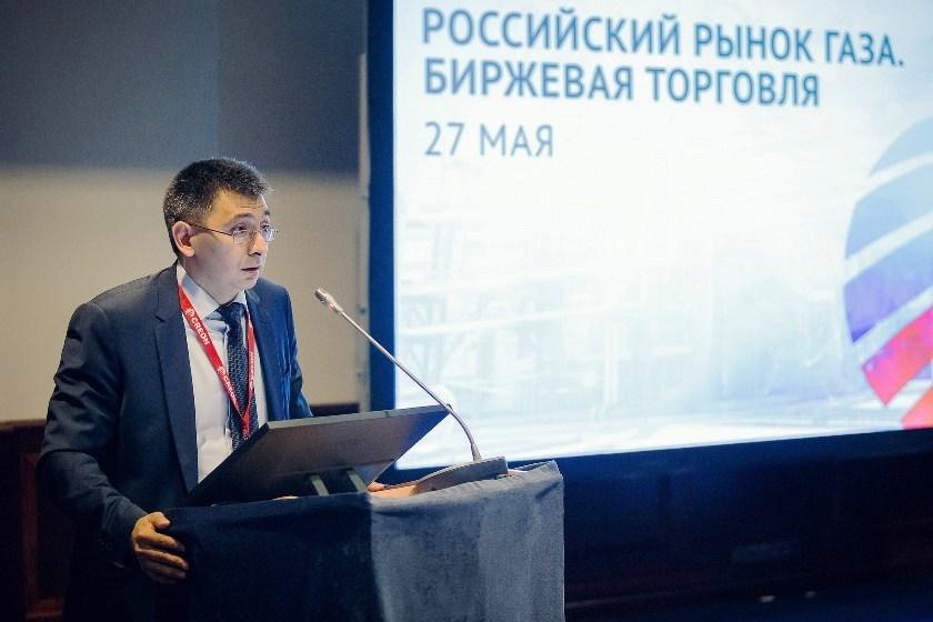 Российский рынок газа: состояние и перспективы - итоги отраслевой конференции - Санджар Тургунов