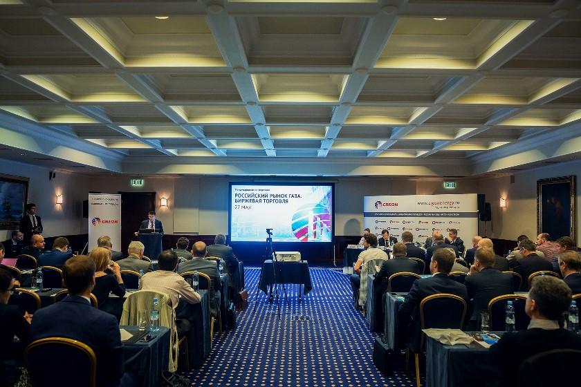 Российский рынок газа: состояние и перспективы - итоги отраслевой конференции