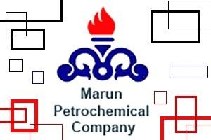 Marun Petrochemical загрузила завод МЭГ в Иране