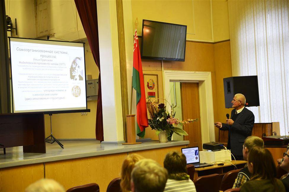 Современные электрохимические технологии и оборудование обсудили в Минске (фото и видео)