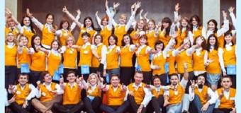 DEC education, Международная образовательная компания