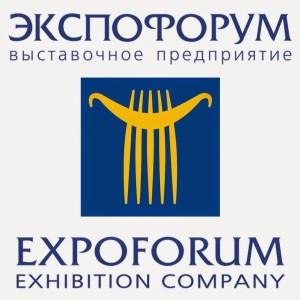 Экспофорум, выставочное унитарное предприятие