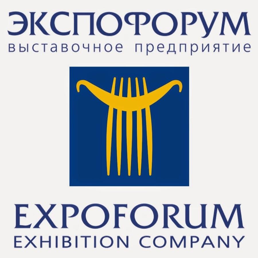 Выставочное унитарное предприятие Экспофорум