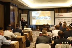конференции и прочие мероприятия