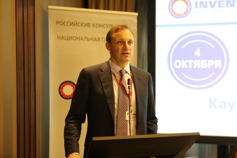 Каучуки, шины и РТИ 2016 - фото с конференции