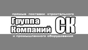 "Группа компаний ""СК"""