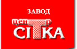 Завод Центр Сетка, ТОВ