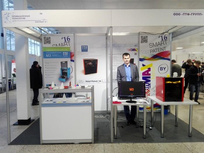 smart patent: В Беларуси планируют наладить 3D печать органов в диагностических целях