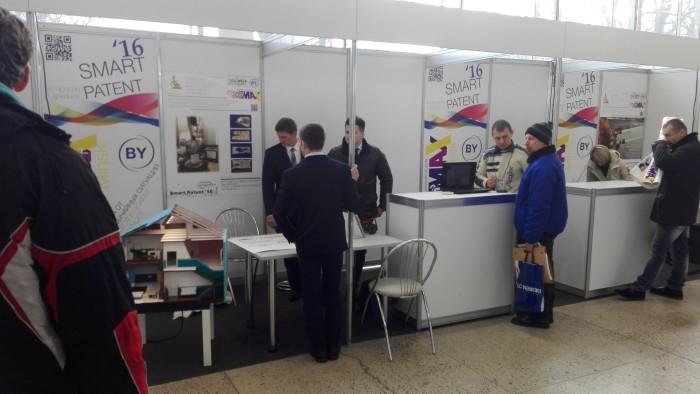 Smart Patent 16 – ярмарка инновационных идей прошла в Минске!