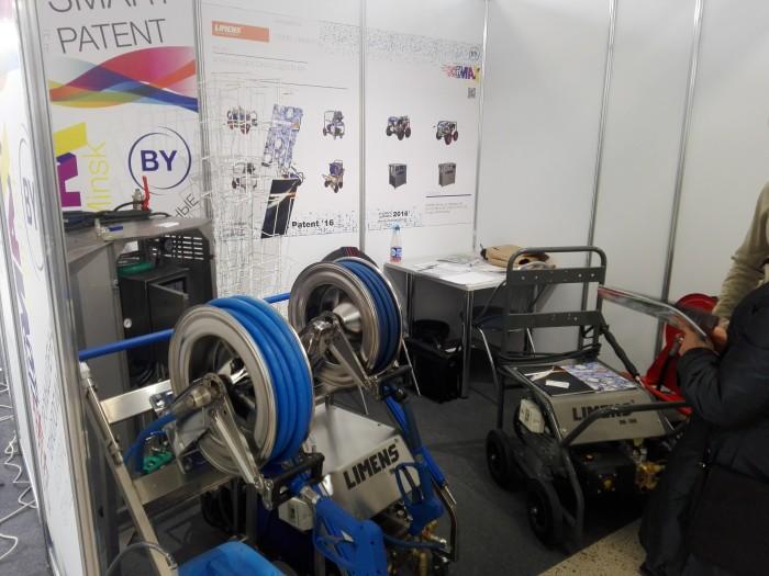 Ярмарка инновация Smart Patent 16 (фото, видео)