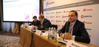 Керосины и авиатопливообеспечение 2016 – в Москве обсудили состояние и перспективы рынка (итоги конференции)