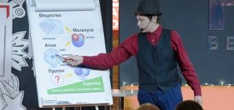 В Беларуси прошел «Научный ринг» — второй раунд