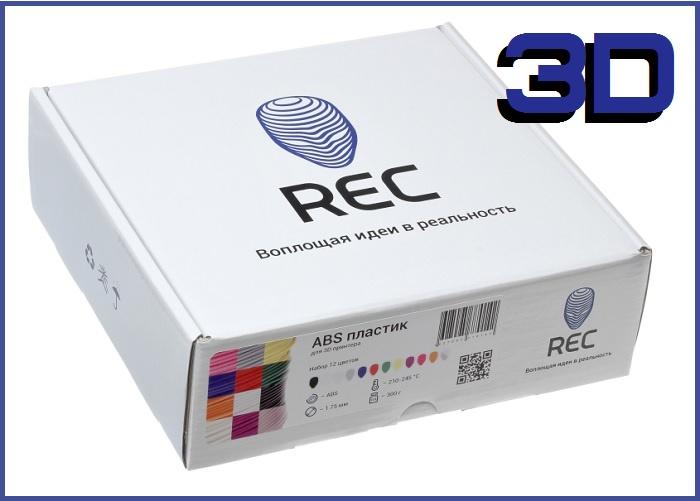 REC 3D получила 2 награды на 3D Print Expo 2016 и продолжает завоевывать мировой рынок полимеров для объемной печати!