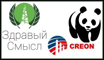 Рейтинг экологической ответственности озвучат в Москве