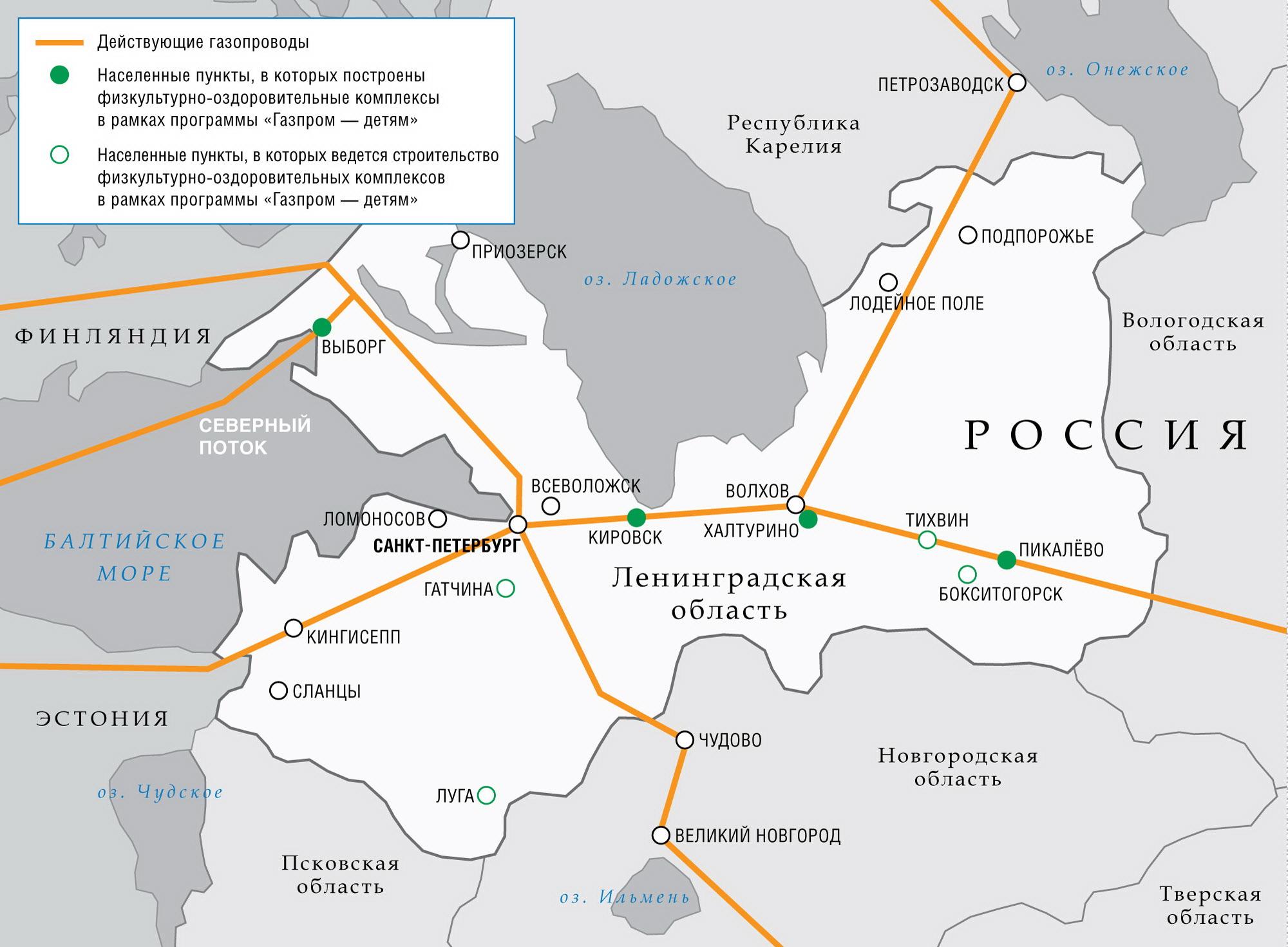gazoprovodyi-v-leningradskoy-oblasti