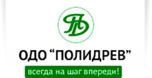 logo полидрев