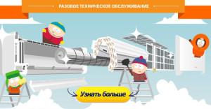 техническое обслуживание вентиляционых систем