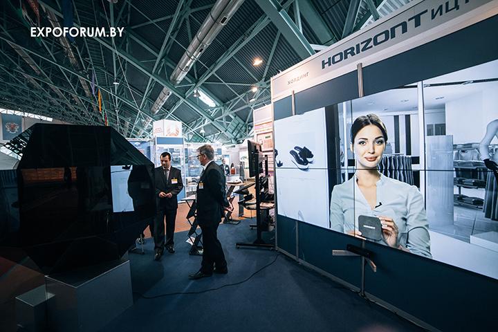 Белорусский промышленный форум 2017 – 20-й по счету!
